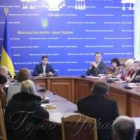У Києві буде музей науки