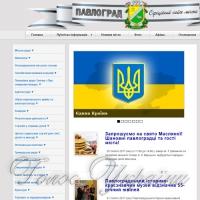 Дніпропетровщина: чиновники вчаться розмовляти державною мовою