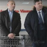 Подарунок на мільйон: аеропорт <<Бориспіль>> започаткував співпрацю з регіонами