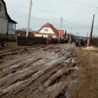 Скинулися на ремонт вулиць