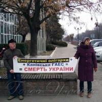 Протестовали против строительства ГАЭС