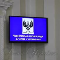 Діалог про блокаду краще за розгін, переконані депутати Чернігівської міської ради