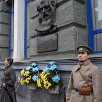 Вінничина вшанувала державних діячів часів УНР
