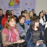 Дніпропетровщина: семінар для підприємців про тонкощі онлайн-екопослуг