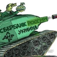 …Просять підприємців не торгувати з РФ!