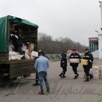Допомогу збирали всі райони та міста подільського краю