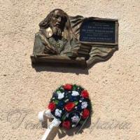 ...знаному педагогу відкрили меморіальну дошку