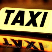 Протести  таксистів