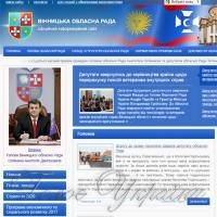 Депутати ініціюють позачергову сесію Вінницької облради