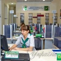 Готовится к открытию Региональный центр админуслуг