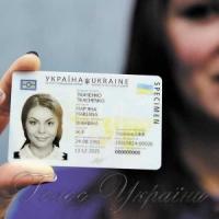 Отримати паспорт швидше й без черг!..