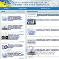 Проект Трудового кодексу став предметом розбрату