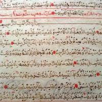 Каламар Джанібека Герая поповнив музейну колекцію Острога