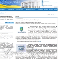 Спрощено оформлення пенсій деяким  категоріям чорнобильців