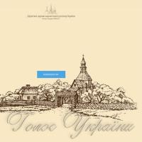 Віртуальна подорож перенесе вас у Карпати