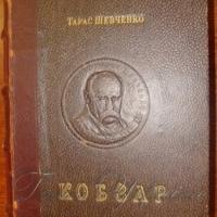 Музей отримав у подарунок рідкісні книги
