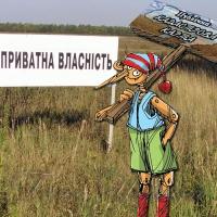 Кому в результаті земельної реформи насправді дістанеться українська земля?