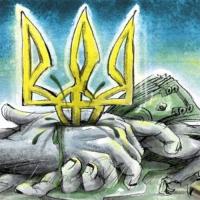 Боротьба із корупцією — спільна справа