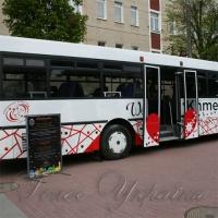 Экскурсионный автобус приглашает туристов