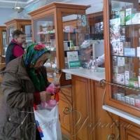 Безплатні ліки: 2,5 гривні на місяць