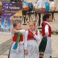 У неділю на київській Софійській площі відзначали День...