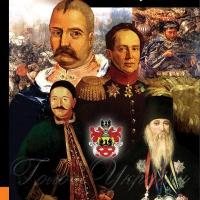 Місце України в історії Європи. Минуле заради майбутнього.