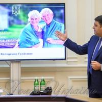 Що записано в урядовому проекті пенсійної реформи?