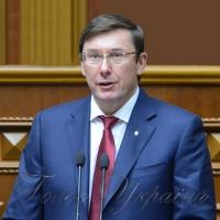 Генеральний прокурор відзвітував за рік своєї діяльності