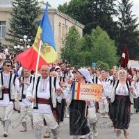 Фестиваль у містечку трьох культур