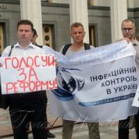 Біля Верховної Ради України представники пацієнтських організацій та активісти провели Всеукраїнську акцію «Година смерті»