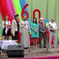 Селище відсвяткувало ювілей