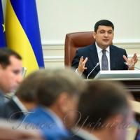 Уряд схвалив проект Бюджетної резолюції до 2020 року