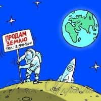 Від ринку землі — до космічних досліджень