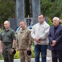 Відкрили Меморіал героям АТО