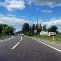 Автошлях Устилуг—Луцьк—Рівне планують  оновити повномасштабно