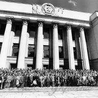 28 червня 1996 року, 9.20 прийнято Конституцію України