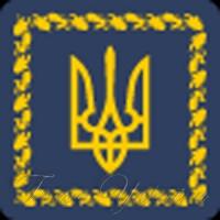 Про проведення у серпні 2017 року призову громадян України на строкову військову службу до Національної гвардії України