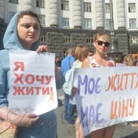 Учора у столиці під стінами Кабміну відбулася акція...