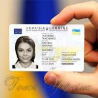 Отримання паспортів прискорить міськрада