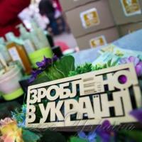 Фестиваль харчів, одягу та меблів