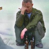 Навчальна граната  від ватажка «ДНР»