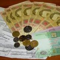 Платіжки мусять відповідати пенсіям та зарплатам