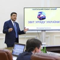 Прем'єр відзвітував про «капітальний ремонт країни» у першому півріччі