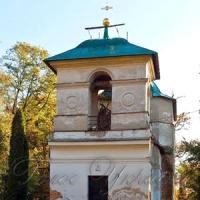 Грецька церква починає молитися... українською