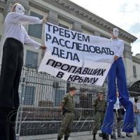 Активісти вкотре вимагали від Кремля  розслідувати справи зникнення людей у Криму