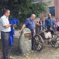 Знак єднання з кримськими татарами