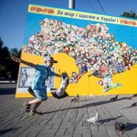 У рамках акції «Спільне бажання мільйонів сердець побудувати щасливу країну»...