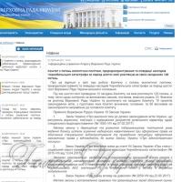 Діти чорнобильців отримуватимуть щорічну допомогу на оздоровлення