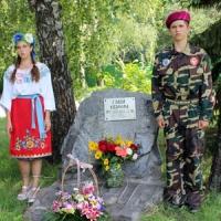 У спадок — козацьку славу