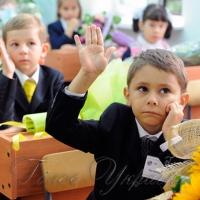 Харківщина готова  до нового навчального року